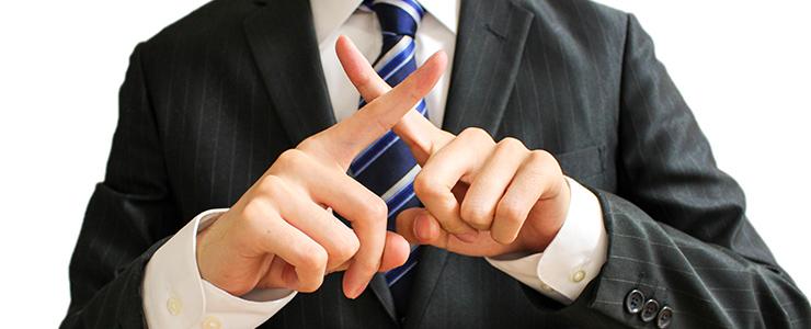 営業マンに査定交渉を断られる