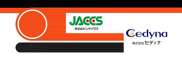 自動車ローン会社のロゴ