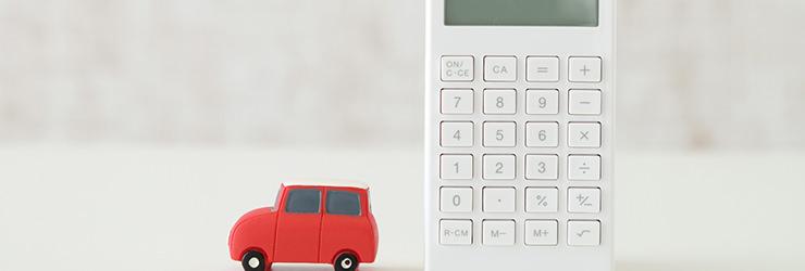 車ローンによる販売店の手数料儲け