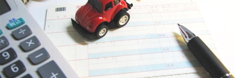 車と買取査定額