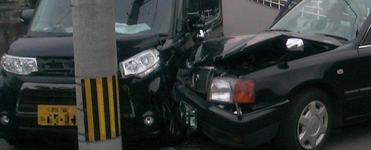 事故車とタクシー