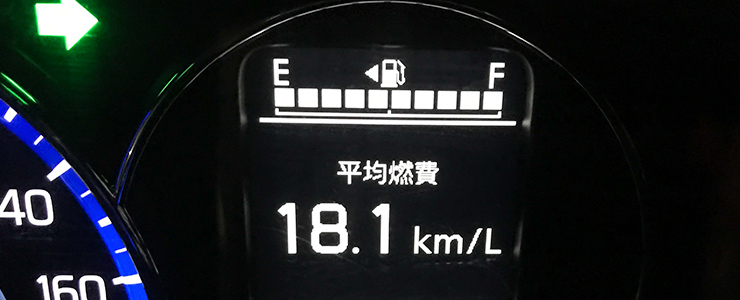 車の燃費をしめす運転席のインジケータ